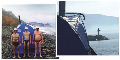 Туристическая баня